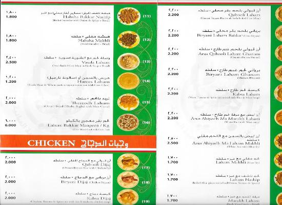 Bekannt Menu À la carte - Picture of Bin Ateeq Restaurant, Salalah  ZW98