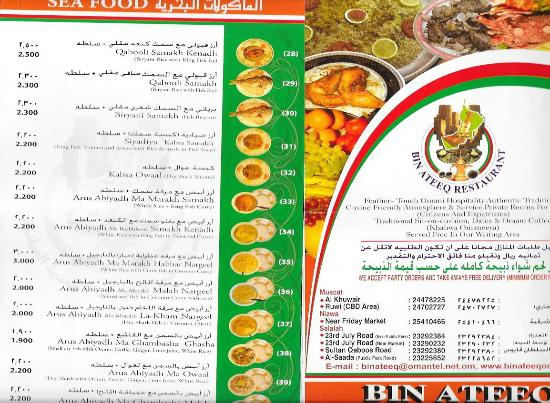 Favorit Menu À la carte - Picture of Bin Ateeq Restaurant, Salalah  OK76
