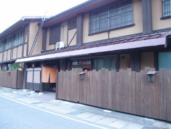 Nakaya Ryokan: なかや旅館