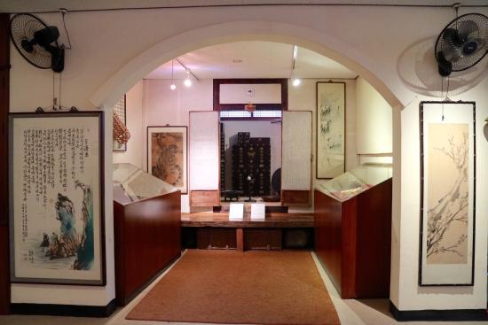 Geoje Museum