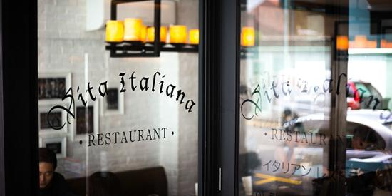 Vita Italiana Restaurant