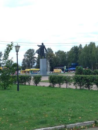 Kirovsk, Russie: Киров