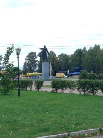 Statue of Kirov