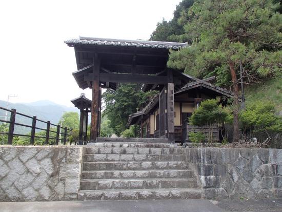 Kawaura Kuchidome Bansho