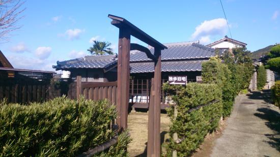 Kinikida Doppo Old Residency
