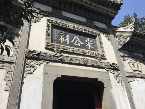 Migong Temple: photo1.jpg