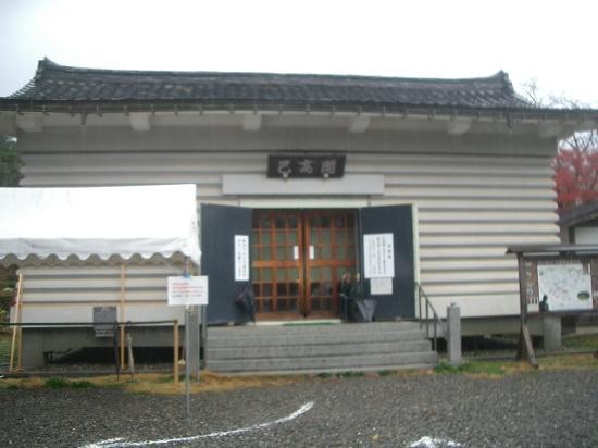 Kodakamikaku Sedaikaku