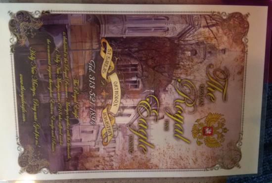 Harper Woods, Мичиган: evening menu cover