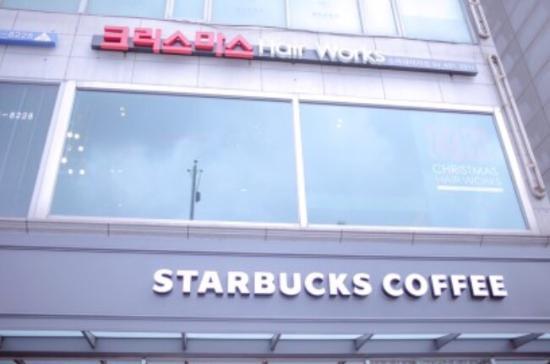 Starbucks Garak Market Station