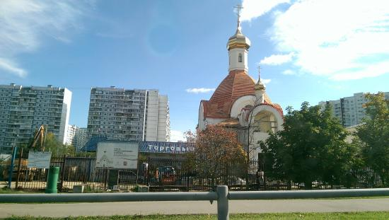Church of St. Yermogen