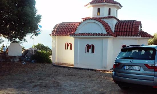 Monastery of Panagia Agrilion