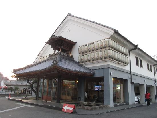 Danjiriyu