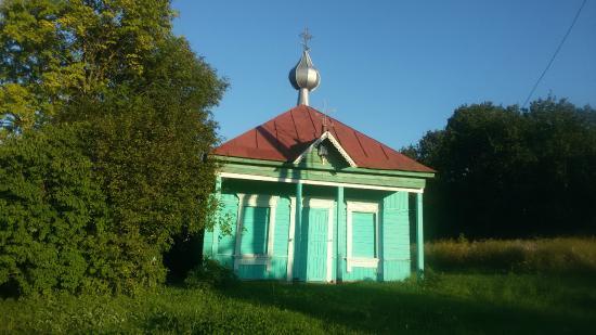 Chapel of St. George