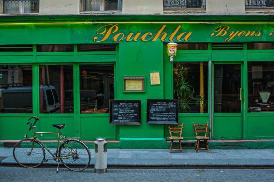 Pouchla Byens Ro