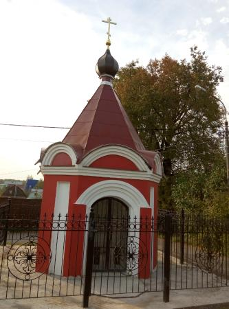 ‪Chapel of The Martyr Nikita Gotfskiy‬