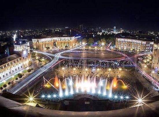 يريفان, أرمينيا: Ереван