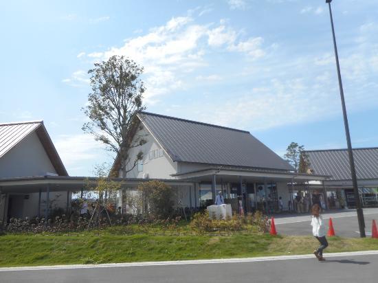 Michi-no-Eki Hakkonosato Kozaki