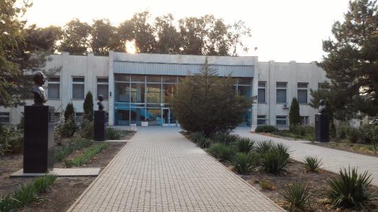 City Museum of Bataisk History