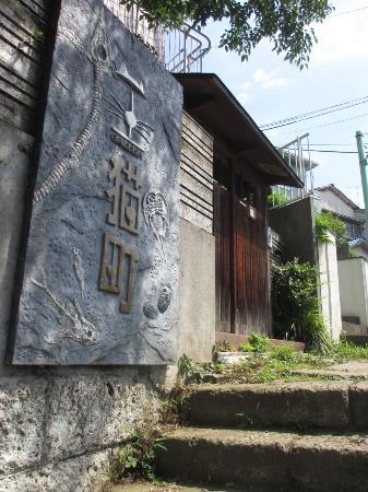 Gallery Nekomachi