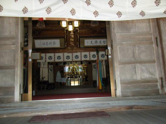 Misumi Shrine