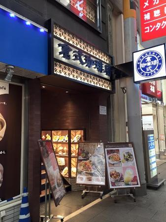 Kurashiki Coffee Hiroshima Hondori