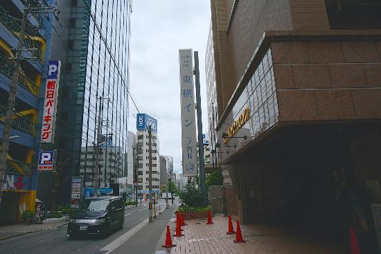 Toyoko Inn Kobe Sannomiya: The street the hotel is on