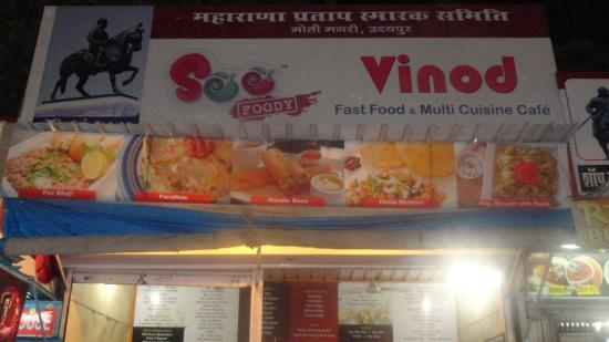 Vinod Cafe