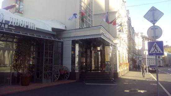 Kebur Palace Hotel: Вид на отель с Остоженки