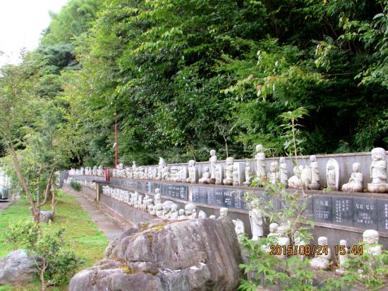 Echizen no Sato Ajimanoen