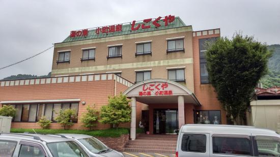 Shikokuya
