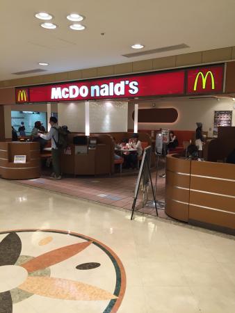 McDonald's Hankyu Kawanishi Noseguchi