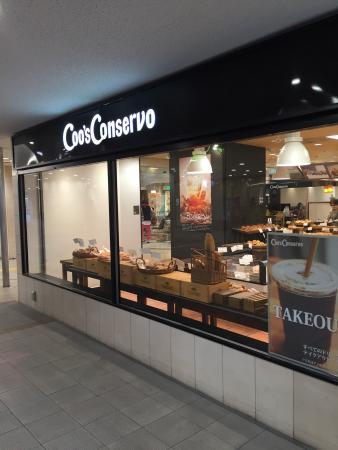 Coo's Conservo Kawanishi West Entrance