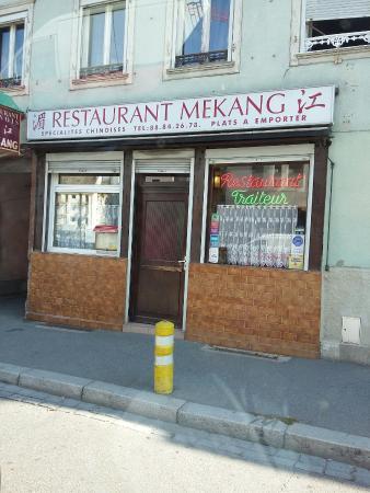 Restaurant Mekang