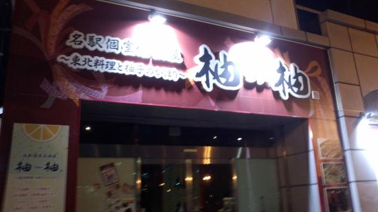 Yuyu Nagoya Ekimae