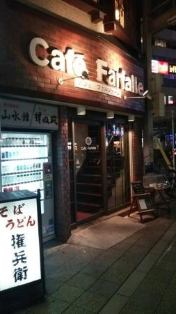 Cafe Farfalle