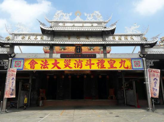 西港庆安宫