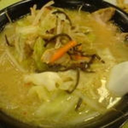 Mutekiya: 野菜ラーメン