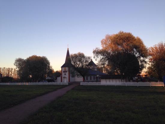 Annino, Rusia: Церковь Иоанна Богослова