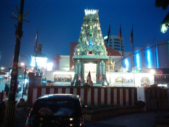 Arulmigu Rajamariamman Devasthanam