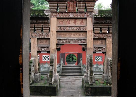 Huayan Temple of Chongqing : весна