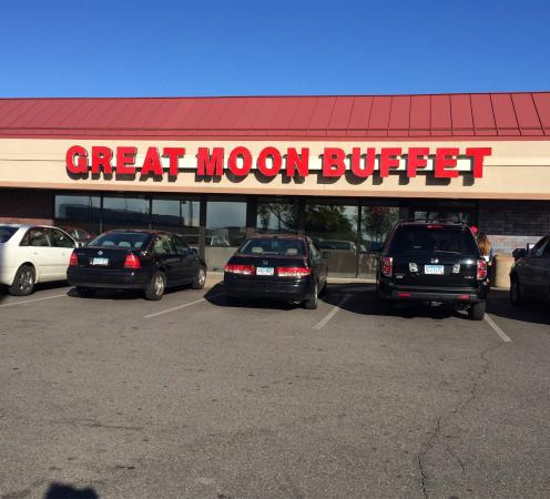 great moon buffet maplewood restaurant reviews phone number rh tripadvisor co nz great moon buffet maplewood prices great moon buffet prices mn