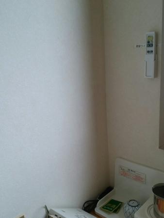 Photo of Hotel Shuzanso Odate