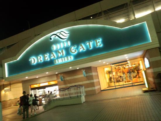 Dreamgate Maihama : エントランス