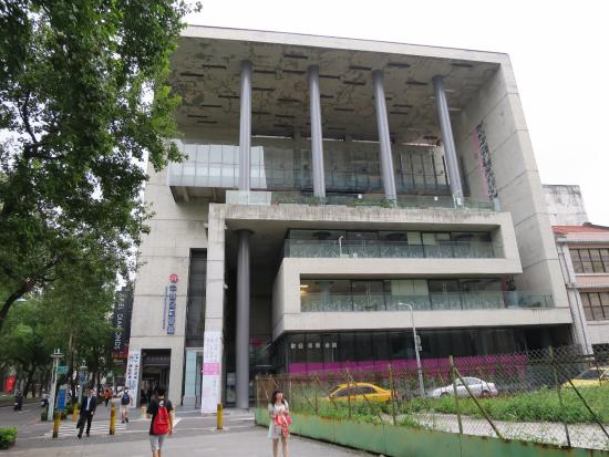 Jhong Shan Citizen Hall