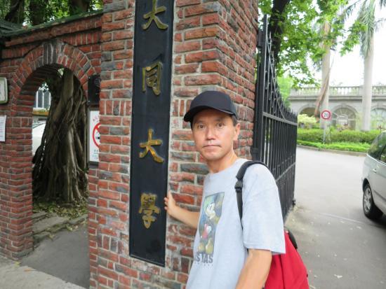 Jhih Sheng Memorial
