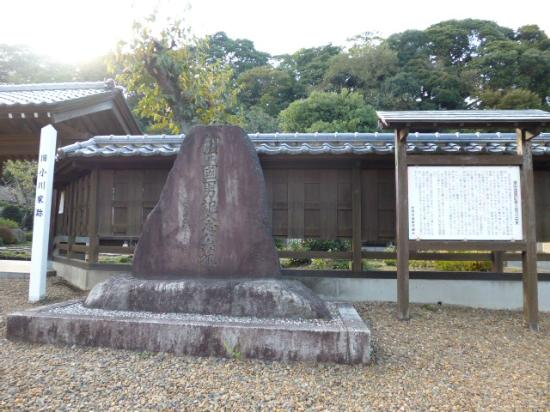 Kunio Yanagida Memorial House