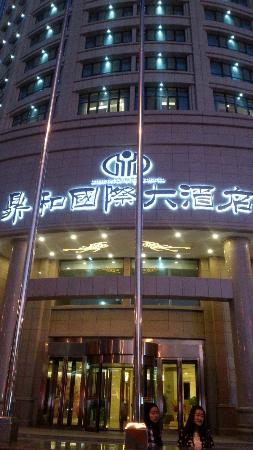 Dinghe International Hotel