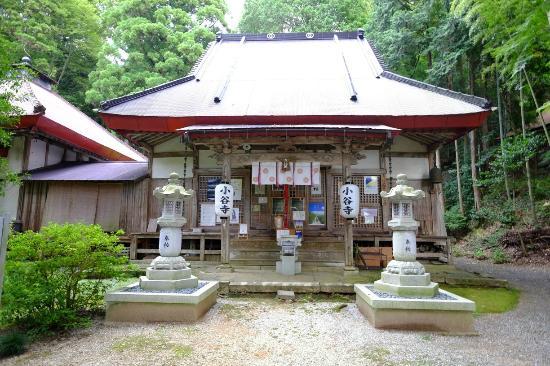 Odaniji Temple