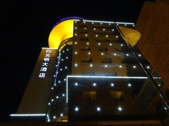 Tongxiang Guang Ming Hotel : ホテル外観