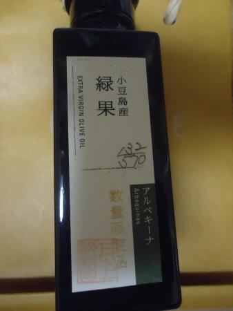 Inoue Seikoen Shodoshima